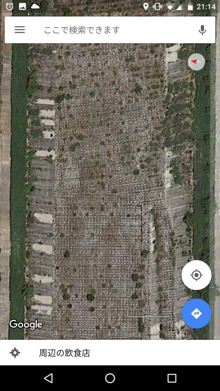 【画像あり】グーグルマップ見てたらすげえキモい場所見つけた、ここ何?
