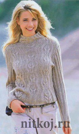 Пуловер женский, с рукавом в резинку