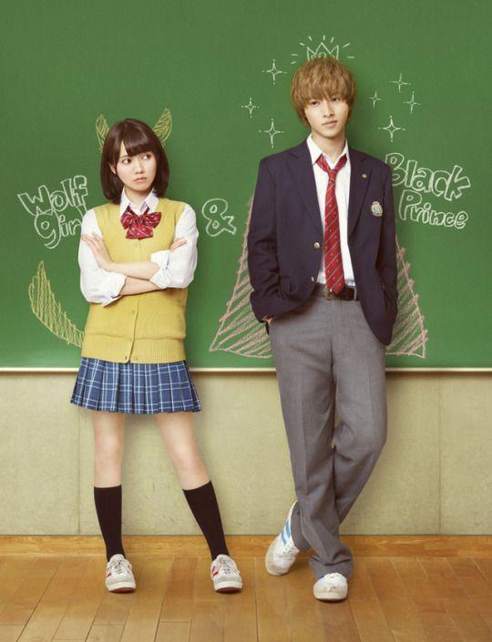 Primer póster promocional de la película live-action de Ookami Shoujo to Kuro Ouji.