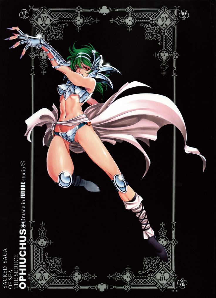 Females Saint Seiya Future Studio Saint Seiya Future Studo Ophichus Shaina