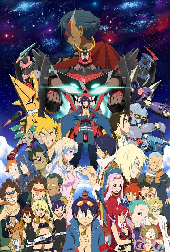 Gurren Lagann This was a great story of working your way up and just keep digging and trying to get yourself out of a whole.