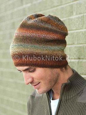 Стильная шапка в полоску | Вязание мужское | Вязание спицами и крючком. Схемы вязания.