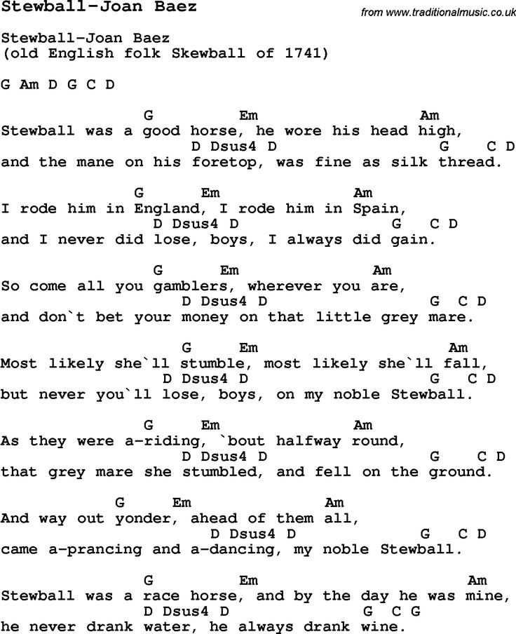 Perfect Chords And Lyrics Pink: Summer-Camp Song, Stewball-Joan Baez, With Lyrics And
