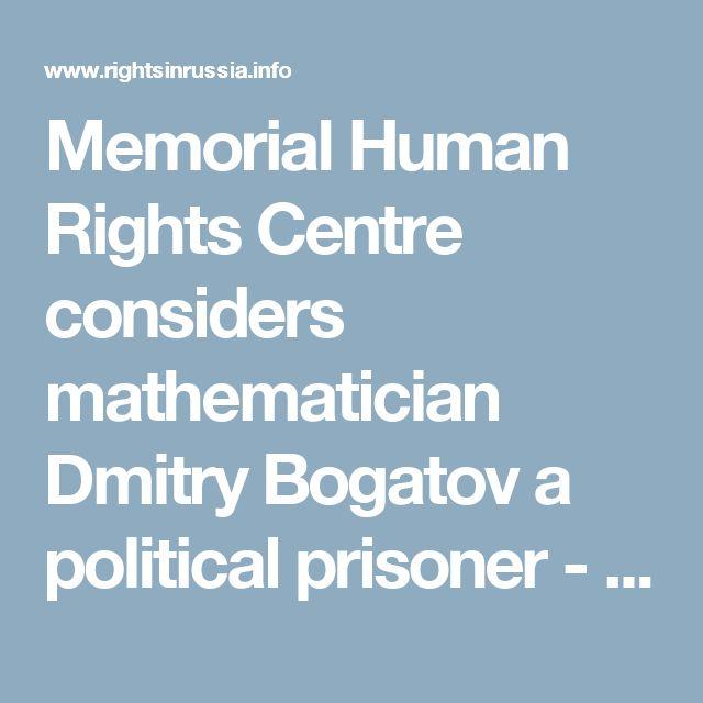 Memorial Human Rights Centre considers mathematician Dmitry Bogatov a political prisoner - Rights in Russia