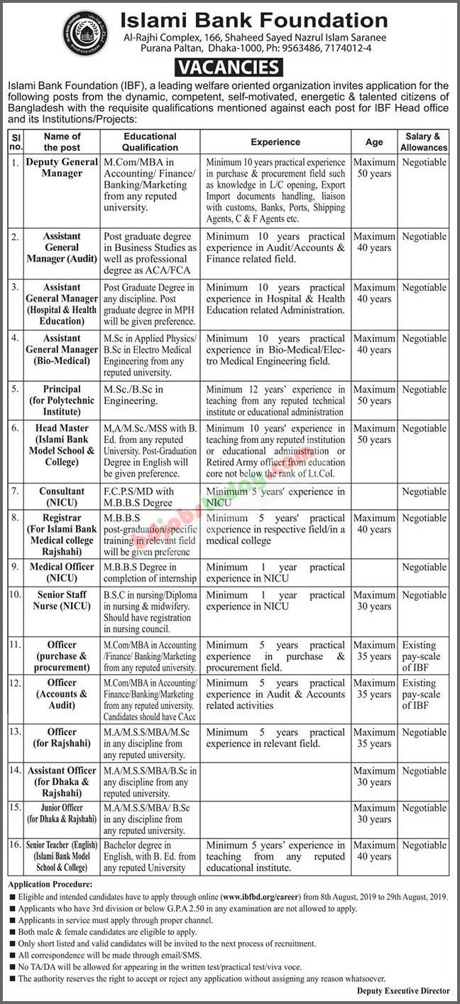 Islami Bank Foundation Job Circular Application Form 2019 - ibfbd.org