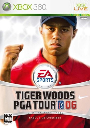 Tiger Woods PGA Tour 06 - Xbox 360 Game