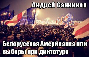 Как работает кремлевская пропаганда в Европе - Хартия'97 :: Новости из Беларуси - Белорусские новости - Республика Беларусь - Минск