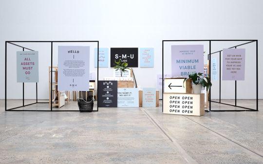 The Design Blog