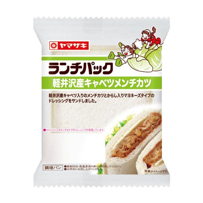Food Science Japan: Yamazaki Lunch Pack Karuizawa Cabbage Minced Meat