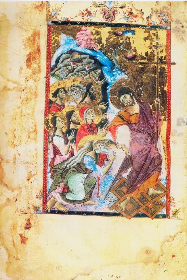 Armenian Miniatures, Gospel, 1287