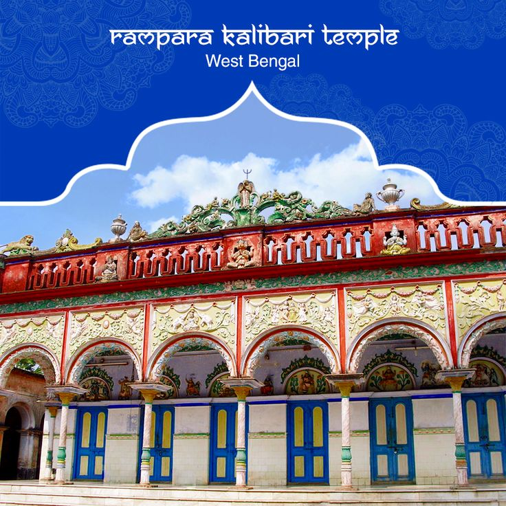 Dedicated to Siddheshwari Kali, an aspect of Goddess Kali, is the Rampara Kalibari Temple in West Bengal. This popular temple houses an idol of the goddess which is believed to be over 500 years old. The Kali pooja held during Diwali attracts devotees by the hordes to this popular shrine. #PurePractices