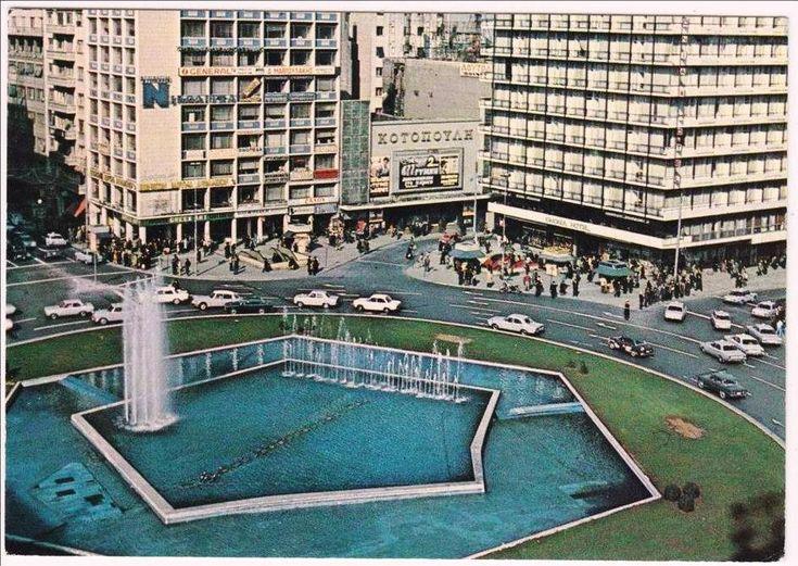 Old Athens - 70's Omonia square