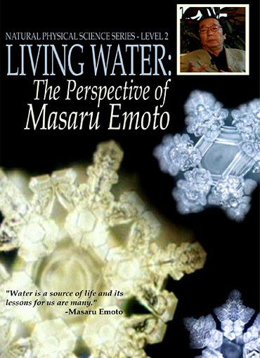 Amazing how your words affect water crystals and our bodies are made of 70% water. - Masaru Emoto Water Crystals