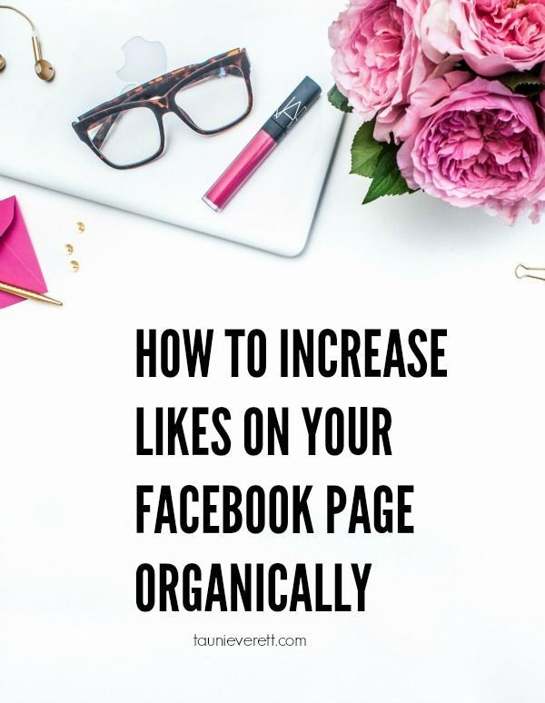 How to Grow Facebook Page for Free. I used this to help increase my page by 30K likes in 2 months!