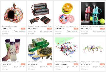 Купоны алиэкспресс на домашние мелочи http://epn.aliprofi.ru/coupon/view/o59vkdgofh5ir9spj4uve9c7e5w29tce/35/