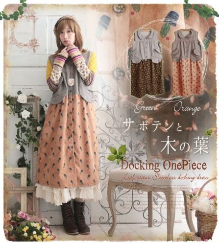 Robe-tunique-Mori-Girl-superposition-vintage-campagne-kawaii-Japon-Shabby-chic