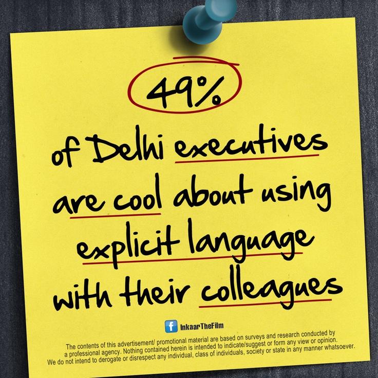 Is Explicit language now acceptable?