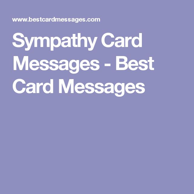 Sympathy Card Messages - Best Card Messages