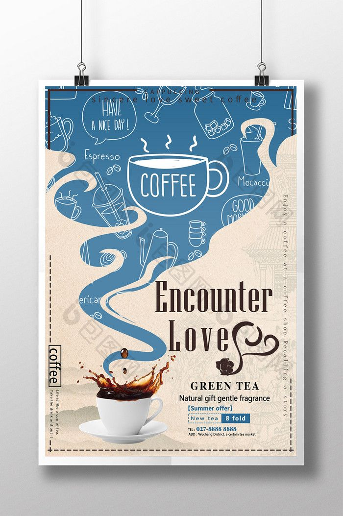 Over 1 Million Creative Templates By Pikbest Coffee Poster Design Food Poster Design Creative Poster Design