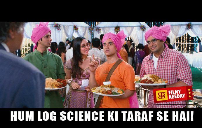 Hum log science ki Taraf se hai 3 Idiots Dialogues We are sharing Funny 3 Idiots Dialogues Meme Bollywood Dialogues Meme By Filmy Keeday