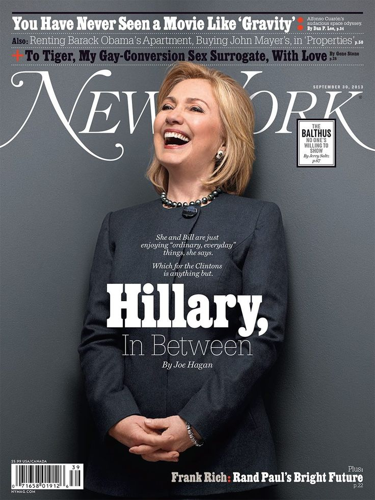 Hillary Clinton on the cover of New York Magazine.  #hillaryclinton…