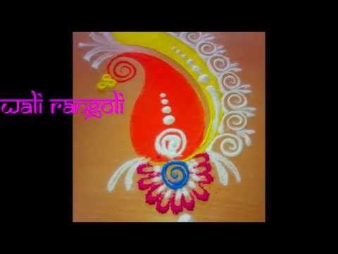 rangoli images | navratri | navratri images | images of rangoli | latest rangoli designs - YouTube