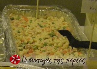 Spaghetti salad #sintagespareas