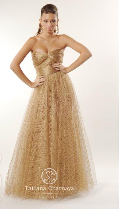 Ян Схюттен: Аннотация к книге Звездный стиль: Ким Кардашьян в золотом платье-халате