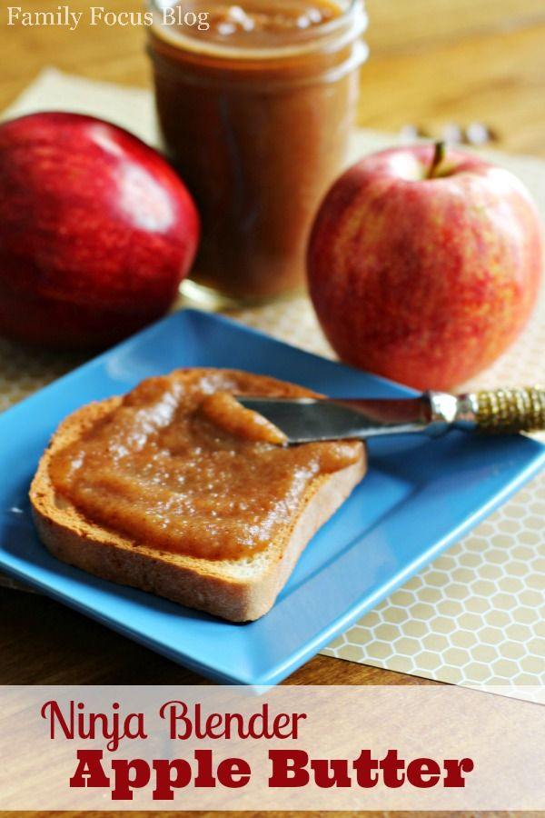 You will love how easy it is to make apple butter with this Ninja blender recipe. Homemade, natural Apple Butter is great on toast or even pancakes!