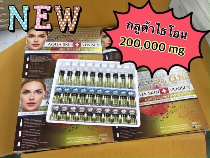 For Skin Whitening and Anti-Aging Theraphy  Ingredient:  High Strength Composition 10ML  Aqua Skin L-Ascorbic Acid – 12,000mg  Aqua Skin Natural Collagen Extract – 2,000mg  Aqua Skin Hyaluronic Acid – 1,850mg  Aqua Skin (Epidermal Growth Factor) EGF – 1,400mg