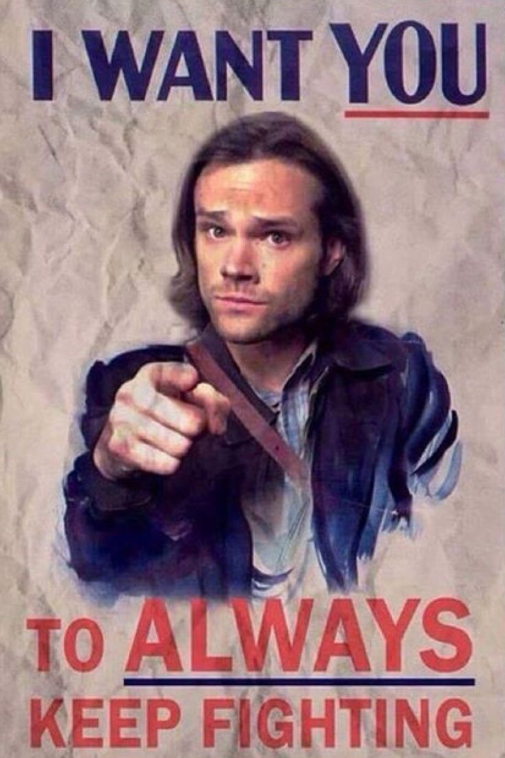 Jared padalecki quotes - He Really Dose Want You To Always Keep Fighting