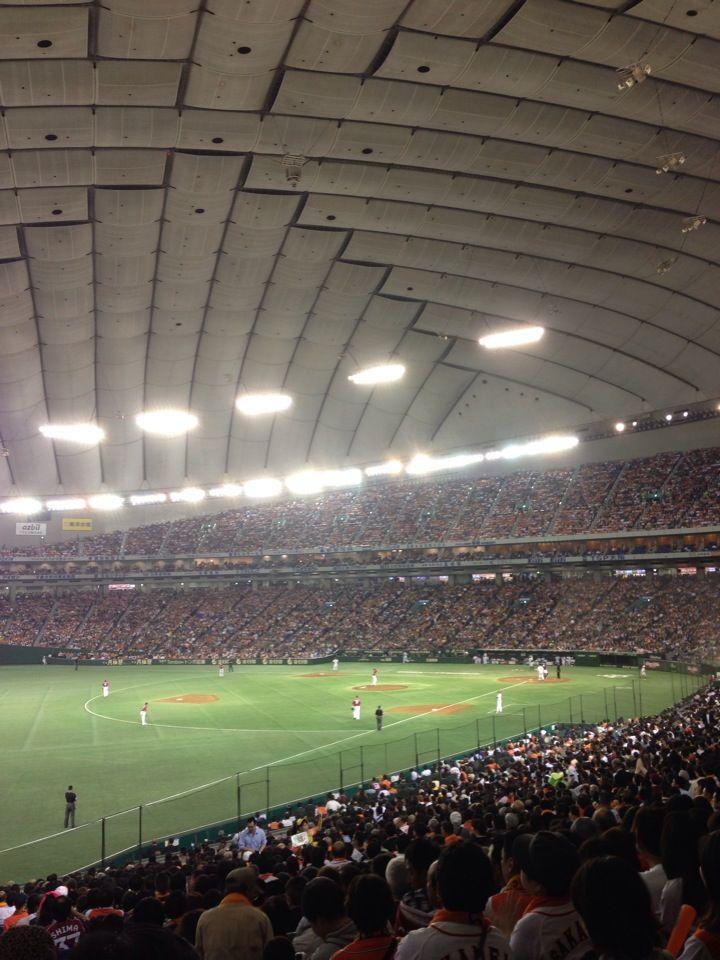 Tokyo Giants
