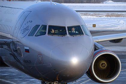 На сайте «Аэрофлота» стал доступен заказ индивидуальных трансферов http://mnogomerie.ru/2017/03/24/na-saite-aeroflota-stal-dostypen-zakaz-individyalnyh-transferov/  На сайте российского перевозчика «Аэрофлот» появился сервис заказа индивидуального трансфера в аэропортах по всему миру. Об этом сообщается в пресс-релизе компании i'way, поступившем в «Ленту.ру» в пятницу, 24 марта. Заказавшего трансфер пассажира встретят в аэропорту, помогут с багажом и довезут до места назначения. В случае…