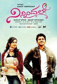 Ashwamedha Kannada Movie Free Download. Vicky Venkatesh ( Puneeth Rajkumar) is an adventure enthusiast based in New York. He's tried everything from sky diving to rock climbing. Pramila (Erica Fernandes) comes to New York in ...