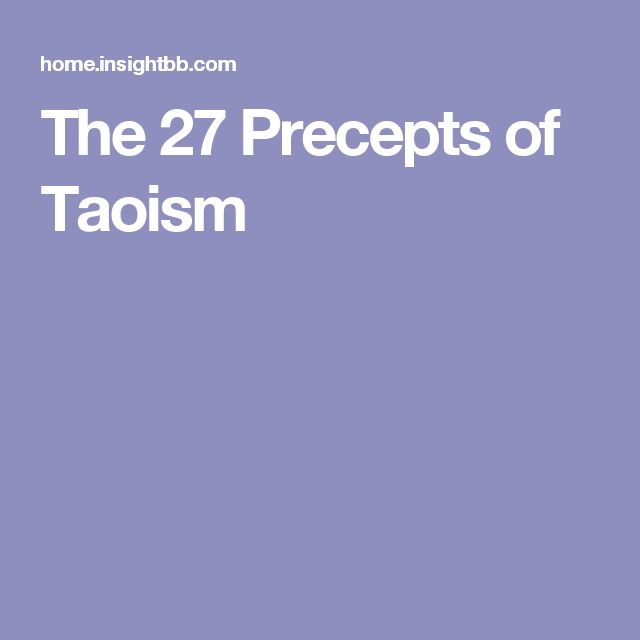 The 27 Precepts of Taoism