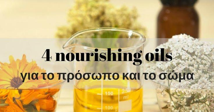 4 έλαια περιποίησης για το πρόσωπο και το σώμα (συνταγές για σπιτικές μάσκες ομορφιάς) http://ift.tt/2nuKX5l
