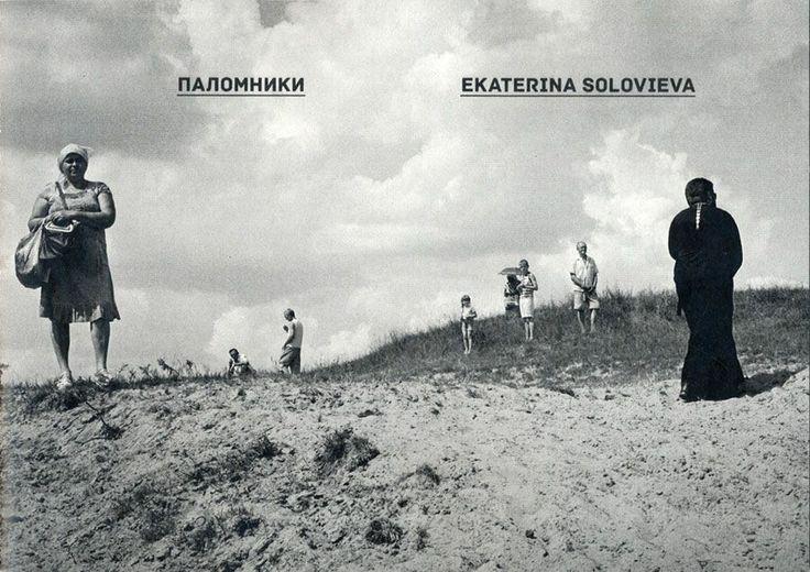 ПАЛОМНИКИ (Pilgrimage) Photozine / 24 pages / Black and white Published on January 2014  by Ekaterina Solovieva Edition of 100