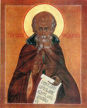 December 5 / December 18 - Venerable Sabbas the Sanctified
