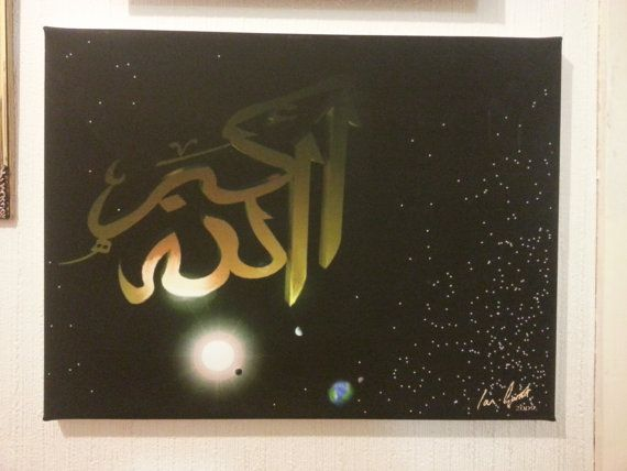 In the Quran god describes himself as Allah lord of the worlds, mankind, Jinn and all that exists. This picture is a depiction of this most glorious description of the all mighty.This Digital Painting is printed in high quality on a  40.6cm x 30.5cm stretched canvas and comes ready to hang. All ...