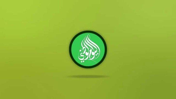 Pin By وتد نت On اليوم الوطني السعودي Enamel Pins