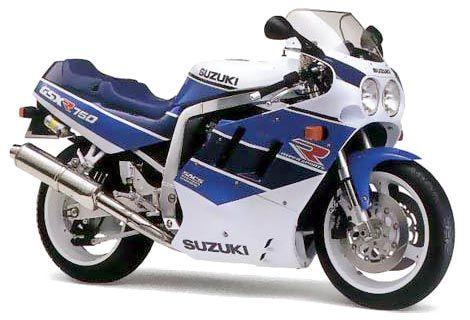 #suzuki gsx r 750 1990