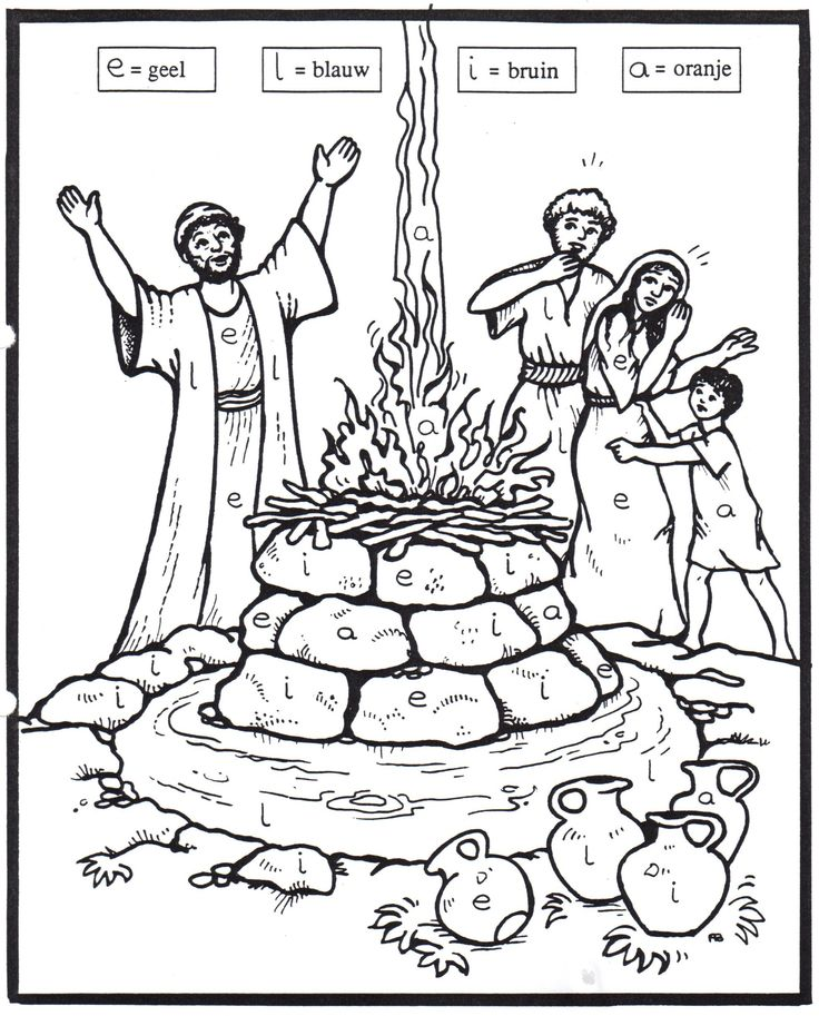 35 best images about elijah prophets of baal on for Elijah baal coloring page