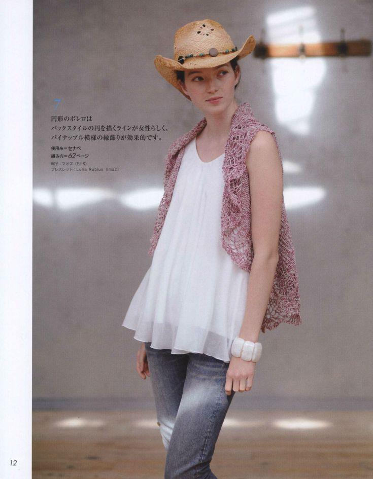 Lets Knit Series № 80399 2014 spring and summer - Basil - Basil's blog
