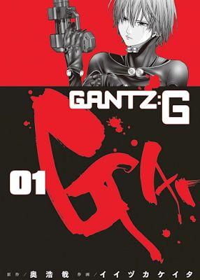 (GANTZ:G 第01巻)