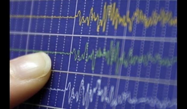 Perú registró cinco sismos de más de 4.0 grados en un día