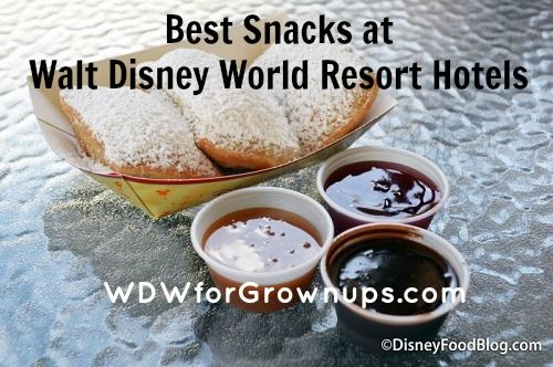 Best snacks at Walt Disney Resort Hotels - what's your favorite?