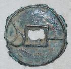 Chinese Ancient Old Qin Han Kingdom Bronze Coin Cash Money Unique Symbol Rare 2 - http://coins.goshoppins.com/ancient-coins/chinese-ancient-old-qin-han-kingdom-bronze-coin-cash-money-unique-symbol-rare-2/