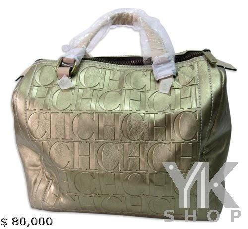 Baúl CH Dorado 002 $80,000 ENTREGA INMEDIATA!! Por compras superiores a $50,000, el envío es totalmente GRATIS !!