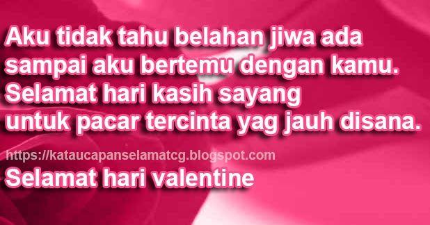 Gambar Kata Kata Cinta Dan Kasih Sayang Selamat Hari Valentine Inilah Kata Mutiara Cinta Ucapan Kata Kata Romantis Sayang Kasi Bijak Kata Kata Mutiara Cinta