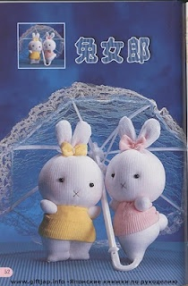 adorable sock dolls - remind me of miffy